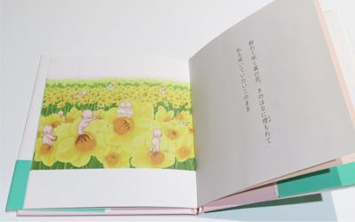 ローズオニールキューピーの花のうた