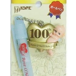 100周年記念限定 ボールペン
