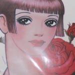 内藤ルネ 薔薇の小部屋